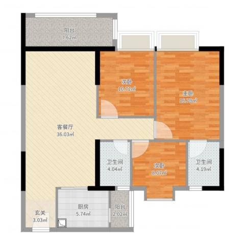 嘉逸园3室2厅2卫1厨119.00㎡户型图