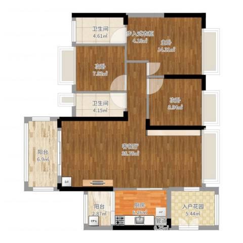 普君新城・华府3室2厅2卫1厨122.00㎡户型图