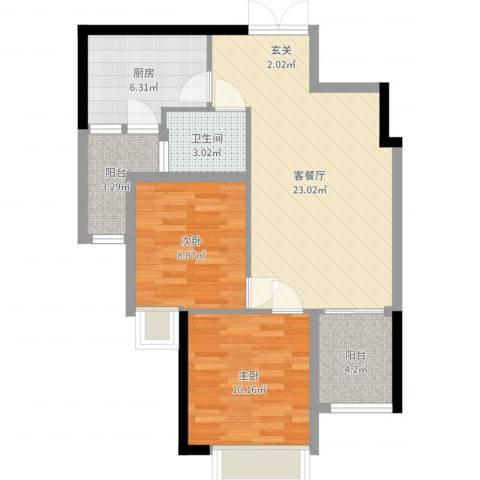 龙湖悠山小筑2室2厅1卫1厨74.00㎡户型图