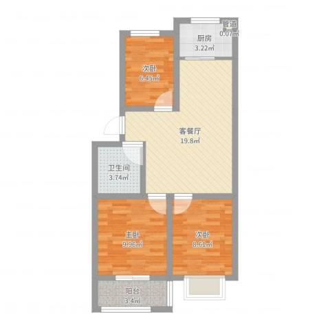 仁和佳苑3室2厅1卫1厨69.00㎡户型图