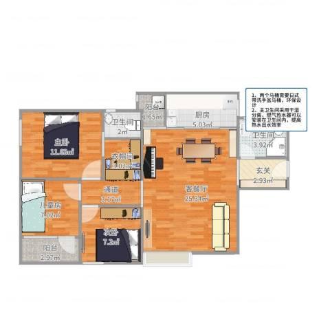 新新家园3室2厅2卫1厨95.00㎡户型图