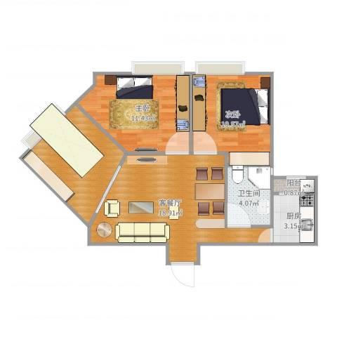 广发花园H房2室2厅1卫1厨74.00㎡户型图