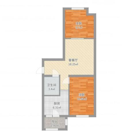 睿城臻品2室2厅1卫1厨65.00㎡户型图