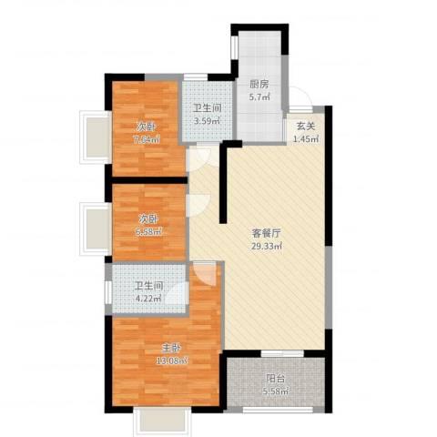 西安印象城3室2厅2卫1厨95.00㎡户型图