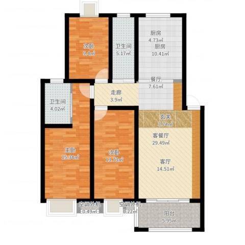 锦绣花园3室2厅2卫1厨118.00㎡户型图