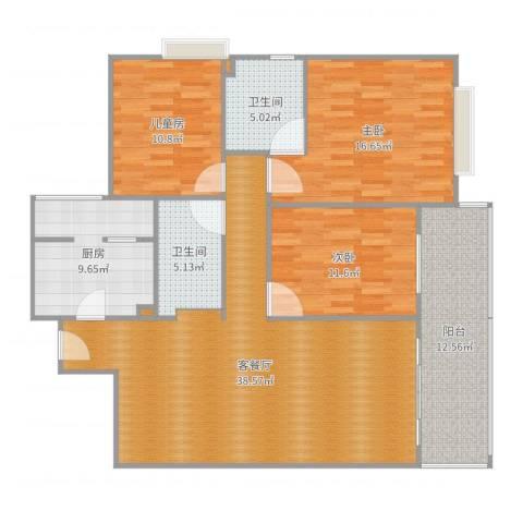 恒达花园3室2厅2卫1厨138.00㎡户型图