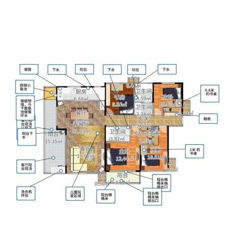 万科城3室2厅2卫1厨157.00㎡户型图