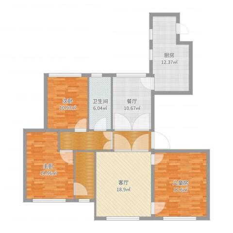 星光域3室2厅1卫1厨131.00㎡户型图