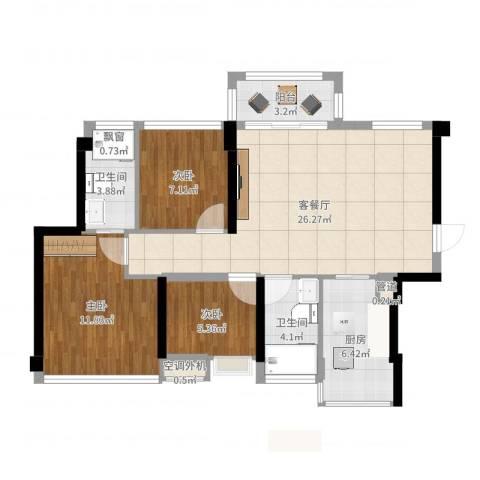 龙光天湖华府3室2厅2卫1厨86.00㎡户型图