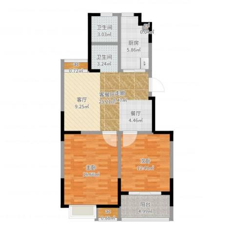 百丽明珠花园2室2厅1卫1厨87.00㎡户型图
