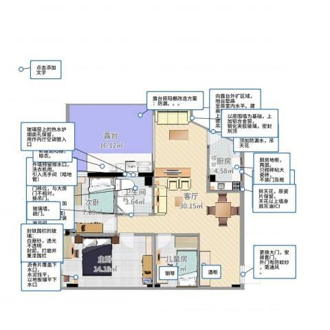 南洲名苑3室1厅1卫1厨103.00㎡户型图
