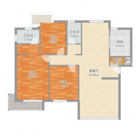 幸福E家二期3室2厅2卫1厨130.00㎡户型图