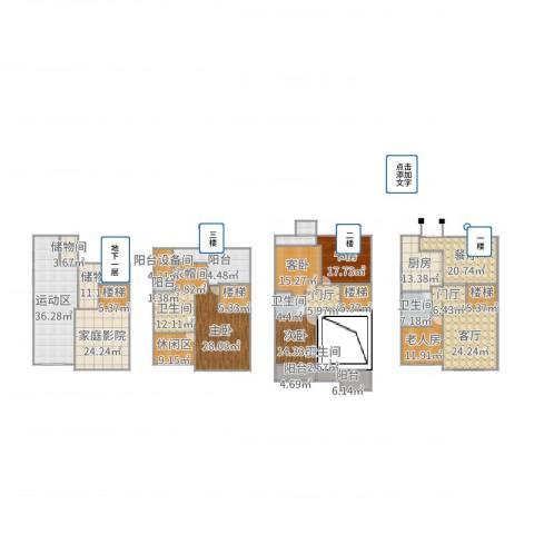 蓝光名仕公馆5室2厅4卫1厨442.00㎡户型图