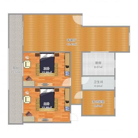 淮海花园2室2厅1卫1厨143.00㎡户型图