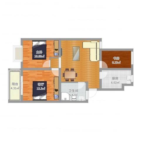 西水湾家园2室1厅1卫1厨84.00㎡户型图