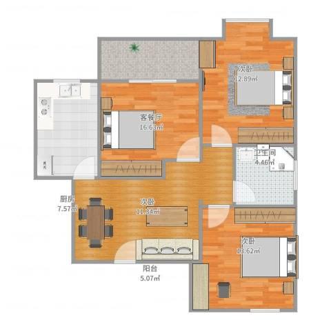 腾龙雅苑3室2厅1卫1厨94.00㎡户型图