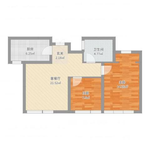 日月天地广场2室2厅1卫1厨68.00㎡户型图
