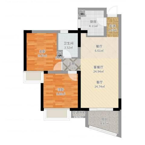 三亚・一山湖2室2厅1卫1厨71.00㎡户型图
