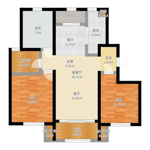 中海银海熙岸3室2厅1卫1厨101.00㎡户型图