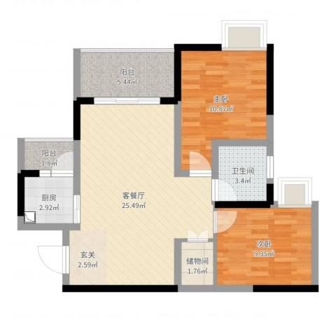 风格嘉居2室2厅1卫1厨76.00㎡户型图