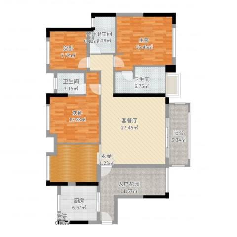 朗润园3室2厅3卫1厨141.00㎡户型图
