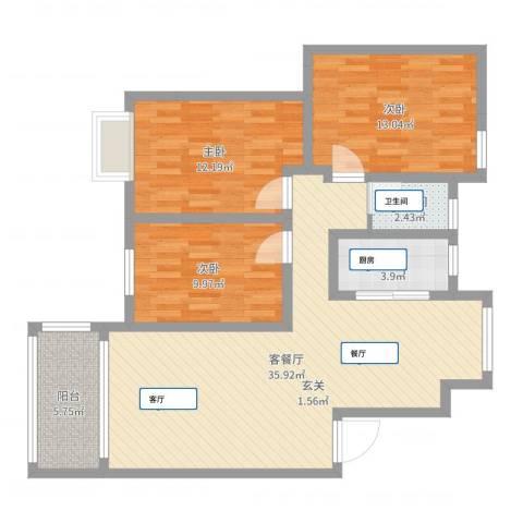 橡树城3室2厅1卫1厨104.00㎡户型图