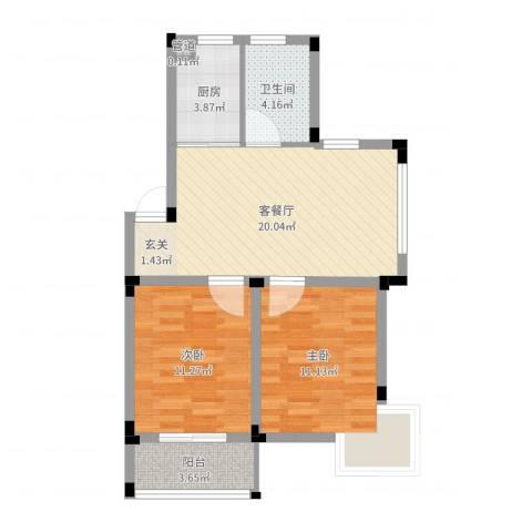 白领生活馆2室2厅1卫1厨68.00㎡户型图