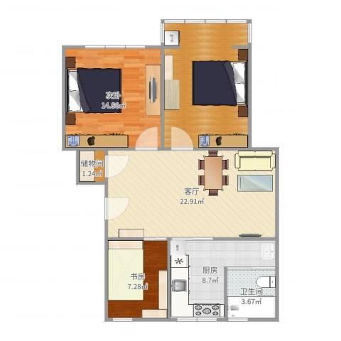 一鸣花园2室1厅1卫1厨94.00㎡户型图