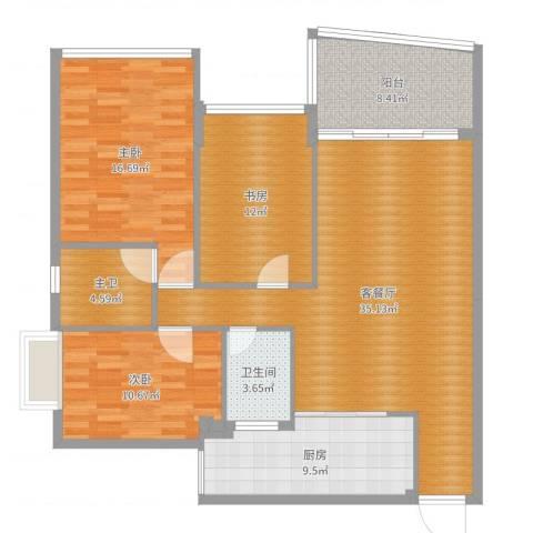 中怡城市花园3室2厅1卫1厨126.00㎡户型图