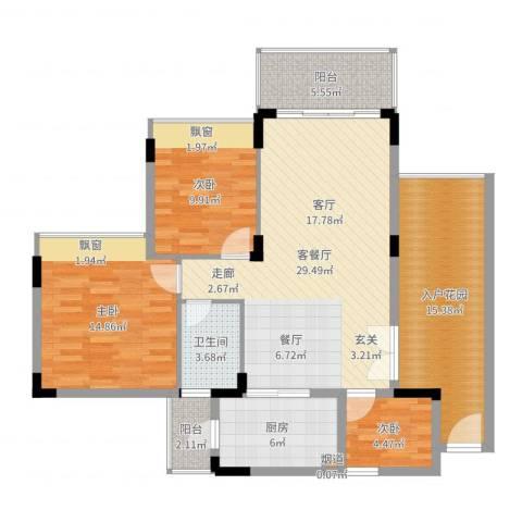 花都雅居乐花园3室2厅1卫1厨114.00㎡户型图