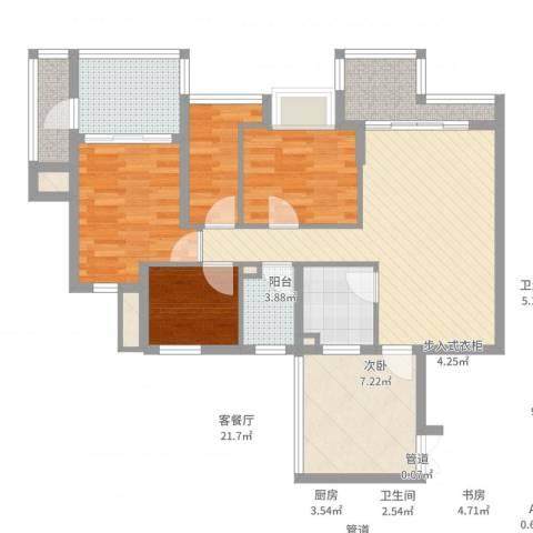 水三千3室2厅2卫1厨111.00㎡户型图