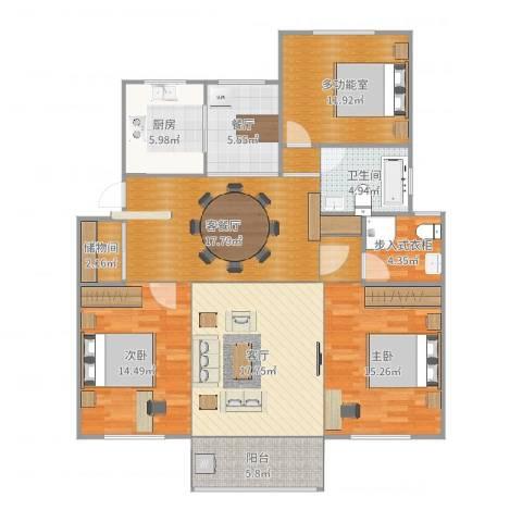 天新嘉苑2室4厅1卫1厨137.00㎡户型图