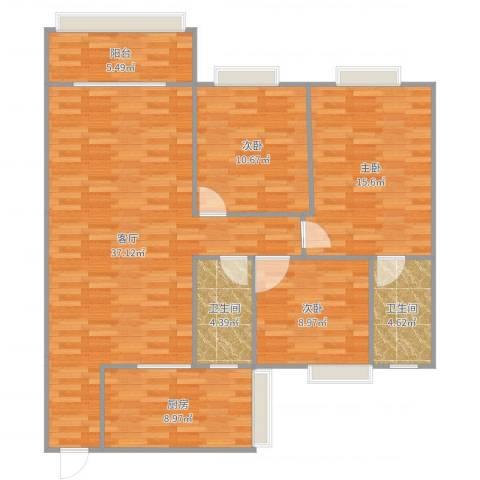 和富家园3室1厅2卫1厨120.00㎡户型图