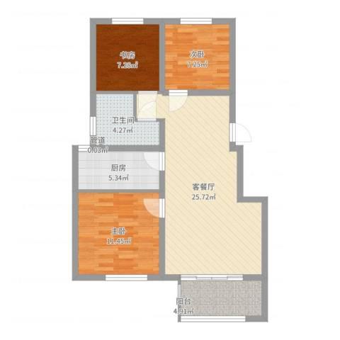 美和蓝湾3室2厅1卫1厨83.00㎡户型图
