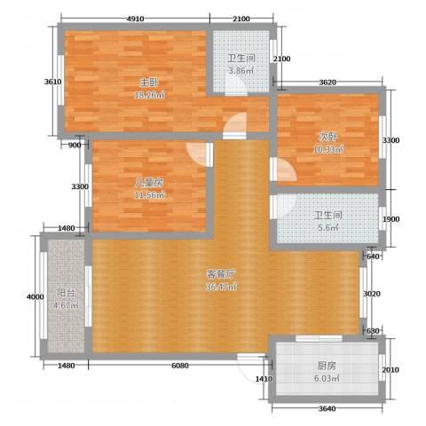 陈巷小区3室2厅2卫1厨121.00㎡户型图
