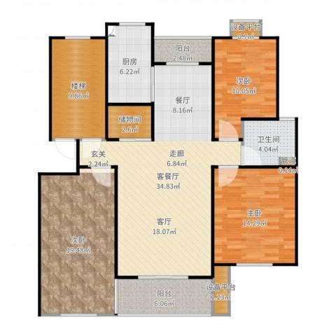 嘉定颐景园3室2厅1卫1厨140.00㎡户型图