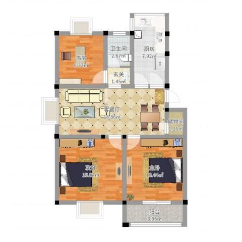 永泰家园3室2厅1卫1厨91.00㎡户型图