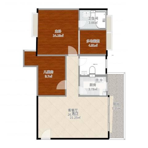 骏景花园北苑2室2厅1卫1厨88.00㎡户型图