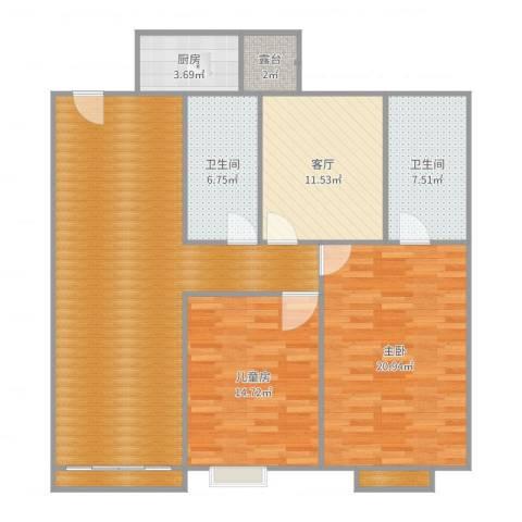 活力康城2室1厅2卫1厨131.00㎡户型图