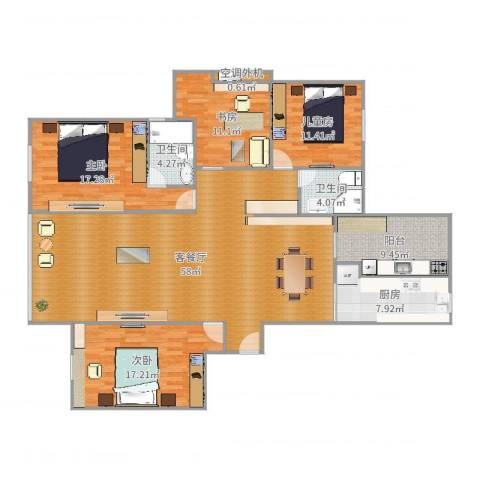 盛世天城二期4室2厅2卫1厨177.00㎡户型图