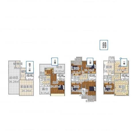 蓝光名仕公馆5室2厅4卫1厨441.00㎡户型图