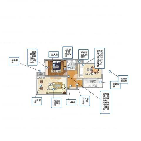 江南华庭1室2厅1卫1厨91.00㎡户型图