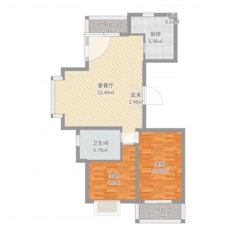 怡水湾2室2厅1卫1厨93.00㎡户型图