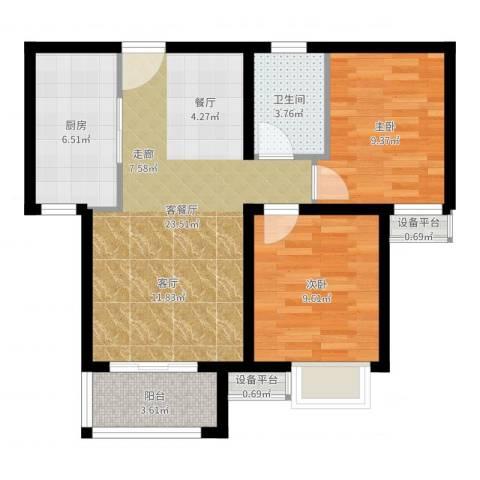 青年公寓2室2厅1卫1厨72.00㎡户型图