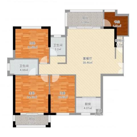 建筑业发展中心4室2厅2卫1厨128.00㎡户型图