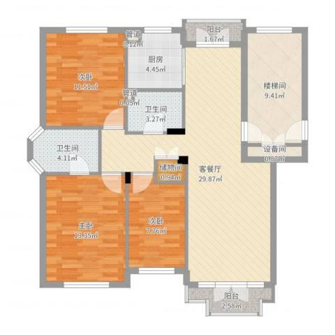 星海中龙园3室2厅2卫1厨112.00㎡户型图