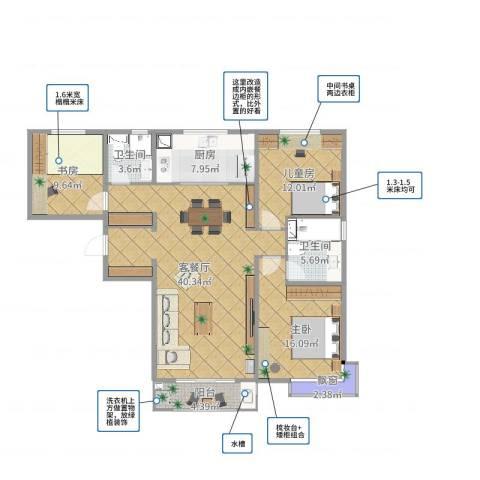 润达万科金域蓝湾3室2厅2卫1厨125.00㎡户型图