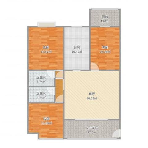 金辰・星河湾3室1厅2卫1厨124.00㎡户型图
