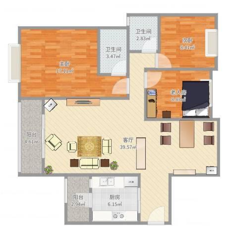 龙光城别墅3室1厅2卫1厨117.00㎡户型图