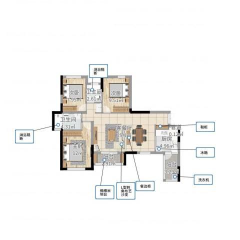 合能璞丽3室2厅2卫1厨96.00㎡户型图